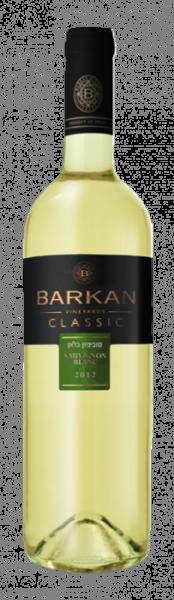 barkan_sauvignong_blanc.png