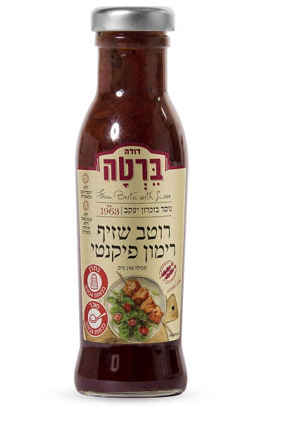 AB2018_CookingSauces_SpicyPlamPomegranat_280ml_HE_02_copy.jpg