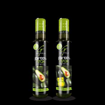 100_avocado2.png
