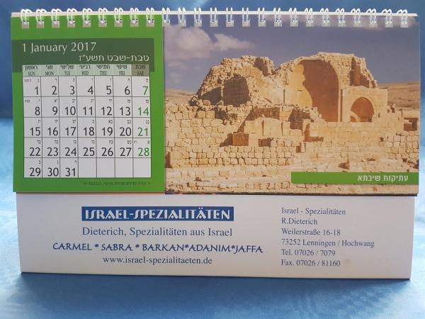 kalenderklein2017.jpg