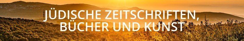media/image/juedische-zeitschriften-buecher-und-kunst.jpg