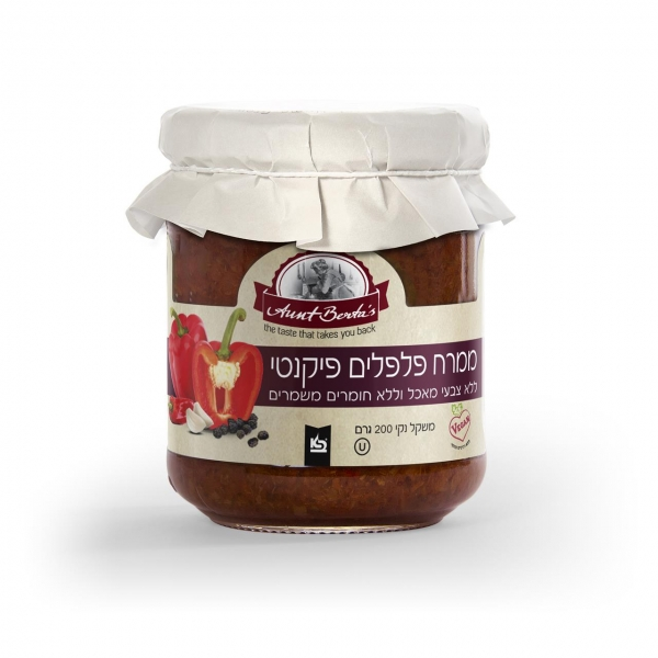 Red_Pepper_Spread_Piquant_with_paper_hat_200g.jpg
