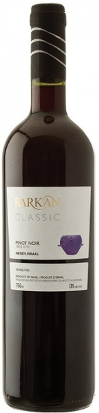 barkan_classic_pinot_noir_2012.jpg