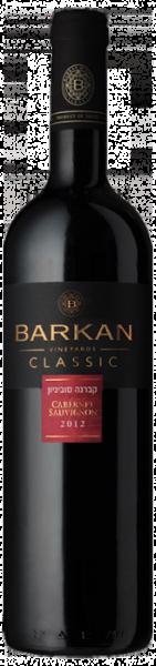 barkan_cabernet_sauvignon.png