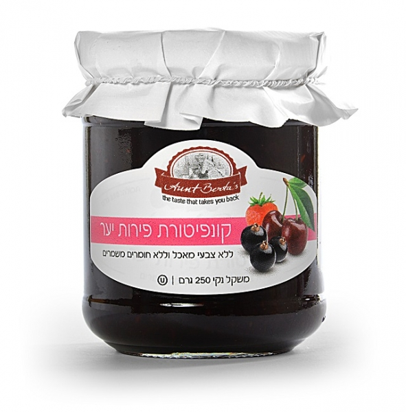 BERRY_MIX_250g.jpg