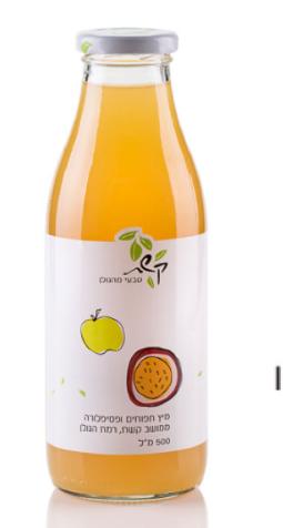 passionsfruchtapfelsaft.png